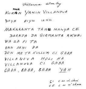 warcry-handwritten